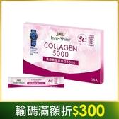 白蘭氏 新包裝 美原素膠原蛋白15包/盒 胜肽級(效期2021/11) 14005021