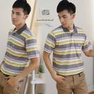 【大盤大】(P52873) 男 零碼M號 台灣製 低價 快乾短袖口袋POLO衫 條紋休閒打底衫 運動 上班
