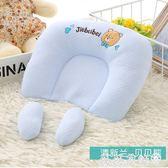 嬰兒枕 嬰兒枕頭0-1歲新生兒定型枕糾正偏頭寶寶頭型矯正夏季透氣u型防偏 薇薇家飾