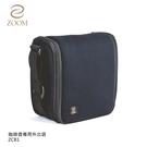 【ZOOM】職人咖啡壺專用外出袋 ZCB1