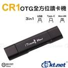 【超人生活百貨】CR1 USB3.1 T...