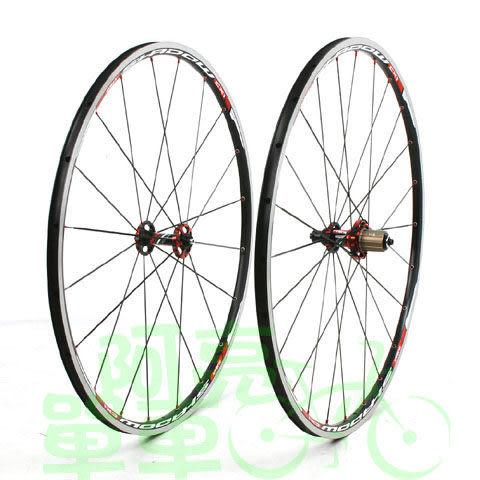 *阿亮單車*RUBAR SHADOW CX1 公路車鋁合金輪組,直拉式花鼓,黑紅色《A20-803》