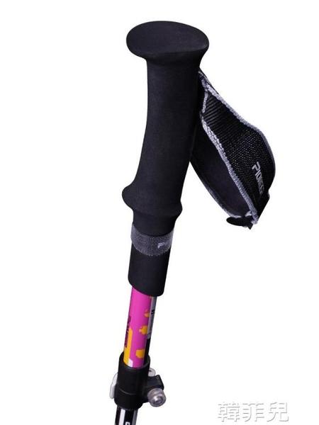 登山杖 開拓者 碳纖維折疊登山杖 超輕超短五節杖碳素拐杖徒步手杖可伸縮 韓菲兒