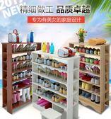 聖誕交換禮物-簡易多層鞋架實木質防塵組裝