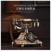 悅旗旋轉盤仿古歐式老式電話機復古家用時尚創意有線電話機座機 摩可美家