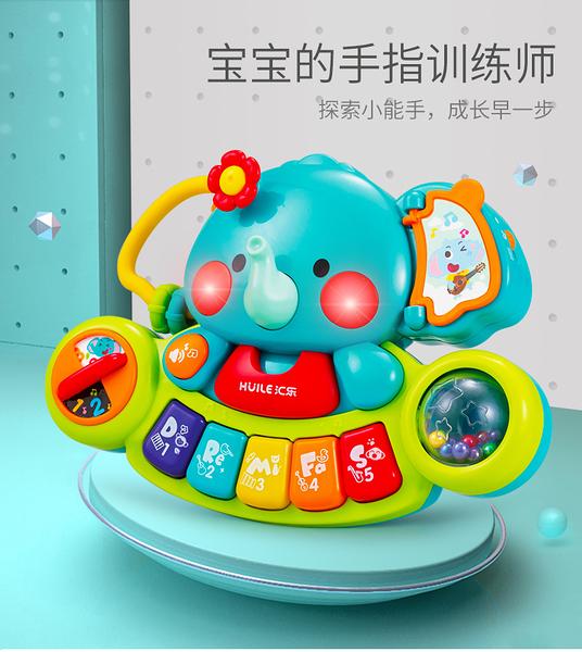 *幼之圓*益智早教遊戲琴~多功能聲光大象遊戲琴~有燈光音樂~寶寶的好夥伴~