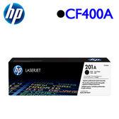 HP 201A/CF400A 原廠碳粉匣 黑