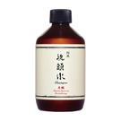 阿原肥皂---天然手工肥皂---月桃洗頭水250ml