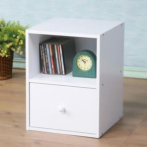 【Homelike】現代風單抽收納櫃(純白色)