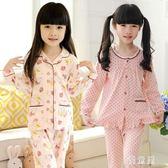 公主兒童睡衣中大童夏季寶寶純棉女孩長袖女童韓版全棉質套裝 QQ4485『優童屋』