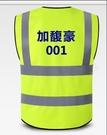 要XXL2件 XL4件 L2件共8件 黃色 編號是 001-008