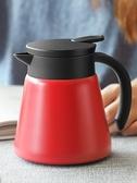 迷你保溫壺家用小號暖壺小型北歐熱水壺開水辦公室水壺咖啡熱水瓶  夏季新品