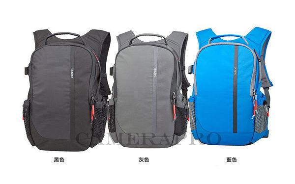 ◎相機專家◎ BENRO Swift 200 百諾 雨燕系列 雙肩攝影背包 後背包 勝興公司貨