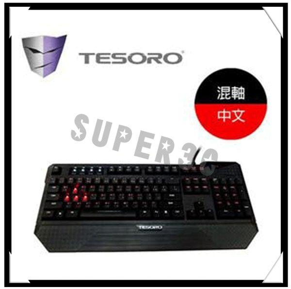 新竹※超人3C 免運費 E8387 TESORO 杜蘭朵終極版 混軸英文機械式鍵盤- 紅/白光