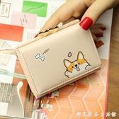 女士錢包女短款新款學生韓版可愛個性多功能小錢包零錢包簡約 中秋節全館免運