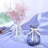 歐式創意玻璃花瓶水培綠蘿植物乾鮮花插花瓶器皿餐廳客廳裝飾擺件『艾麗花園』