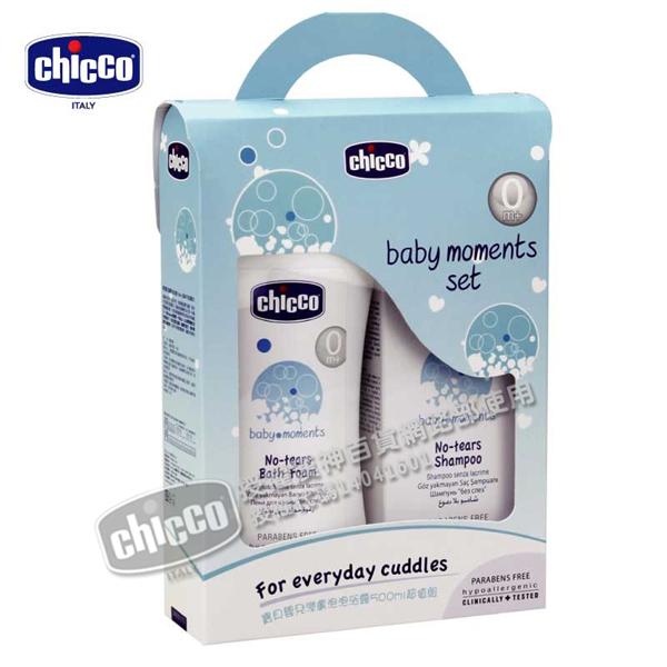 chicco-寶貝嬰兒潤膚泡泡浴露500ml超值組