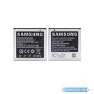 Samsung三星 Galaxy S Advance i9070_1500mAh/原廠電池/手機電池