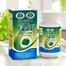 【即期特惠】綠寶綠藻片【小球藻,小瓶裝】(每瓶內含360粒) – 台灣綠藻-保存到2021.06.03