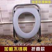 坐便椅老人可折疊孕婦坐便器家用蹲廁簡易便攜式移動馬桶座便椅子