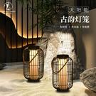 太陽能燈籠小夜燈家用裝飾戶外陽臺布置防水景觀燈庭院花園院子燈 宜品