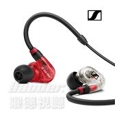 【曜德】 森海塞爾 IE 100 PRO 高解析入耳式監聽耳機 2色 可選