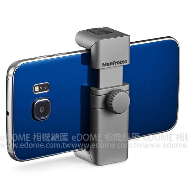 MANFROTTO 曼富圖 TWIST GRIP 附冷靴座 鋁合金 萬用手機夾 (正成公司貨) 適用5.5吋手機 iPHONE XS MAX