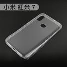 【ACEICE】氣墊空壓透明軟殼 小米 紅米 7 (6.26吋)