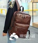 後背包-書包雙肩韓版潮男休閑個性女士男士背包PU皮包酷初高中學生包包