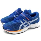《7+1童鞋》中童 ASICS KIDS 亞瑟士 PRE KUMO LYTE PS 輕量透氣 機能鞋 運動鞋 慢跑鞋 5242 藍色