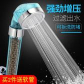 蓬蓬頭/增壓可拆洗多檔可調大面板浴室淋浴花灑噴頭多功能手持淋雨蓬蓬頭