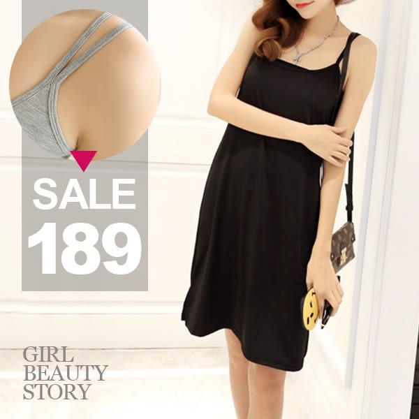 SISI【D8073】性感百搭雙肩帶修身莫代爾棉背心細肩帶素面緊身包臀連身裙洋裝