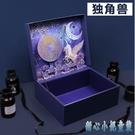 創意粉色禮品盒子精美 圣誕節大號包裝盒 ...