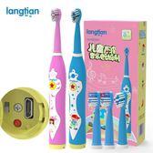 8折免運 兒童電動牙刷充電式音樂聲波式小孩自動牙刷成人軟毛WY