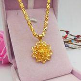 時尚鍍金四葉草項鏈女款黃金色百搭仿真沙金項鏈甜美花朵吊墜飾品 小明同學