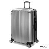 AOU 城市系列第二代 25吋可加大輕量防刮TSA海關鎖旅行箱(銀)90-028B