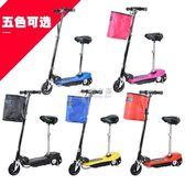 電動滑板車 成人迷你折疊電動滑板車女士代步車上班逛街休閒小型電瓶車 俏女孩