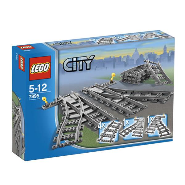 樂高積木LEGO 城市系列 7895 切換式路軌 Switch Tracks