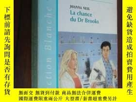 二手書博民逛書店Situation罕見d urgence & La chance du Dr Brooks 兩部法文小說合集 原版