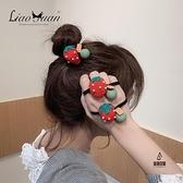 可愛毛線草莓皮筋女扎頭髮圈皮套女頭繩森系甜美高彈髮圈【愛物及屋】
