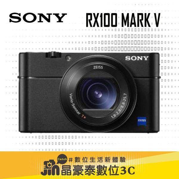 分期0利率 少量現貨 高雄 SONY DSC RX100 M5 RX100 平輸 晶豪泰3C 專業攝影