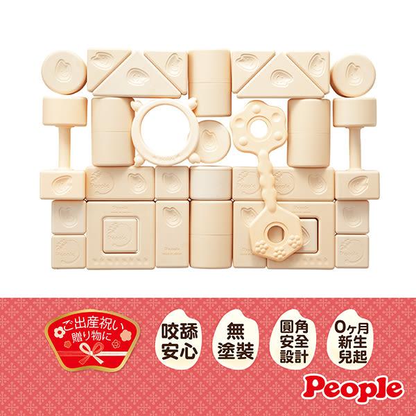 Weicker 唯可 People 新米的積木組合(米製品玩具系列)【佳兒園婦幼館】