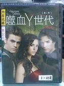 R14-016#正版DVD#噬血Y世代 第二季(第2季) 5碟#影集#影音專賣店