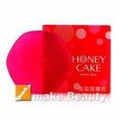 【即期品】SHISEIDO資生堂 潤紅蜂蜜香皂NA(100g)-2020.09《jmake Beauty 就愛水》