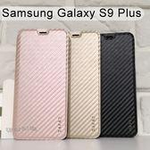 【Dapad】卡夢隱扣皮套 三星 Galaxy S9+ / S9 Plus (6.2吋)