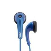平廣 送收納袋 AKG Y15 藍色 白色 半開放式 耳塞式 耳機 台灣公司貨保固1年 有線版 ( K315新款