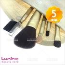 Lumina天然竹美肌彩妝刷具組-5支(L-BA56)[58666]
