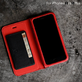 SOLOVE Apple iPhone 6Plus/6sPlus 6/6s 全真皮 側掀式皮套 可收納卡片 書本式翻頁皮套 保護皮套 斜立支架
