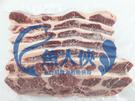 1A5B【魚大俠】BF004美國帶骨牛小...