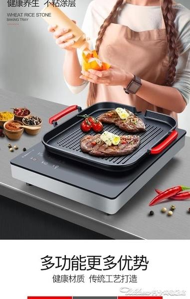 烤肉烤盤電磁爐烤盤韓式麥飯石燒烤盤家用不粘無煙烤肉鍋商用鐵板燒烤肉盤【快速出貨】